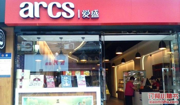 广州爱盛面包店