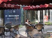 La Vita 咖啡生活馆
