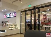 Gossip Girl Café绯蜜咖啡轻食馆 江宁万达店