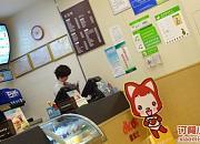 德克士 徐州火车站餐厅