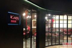 静安嘉里中心 KABB凯博西餐酒吧
