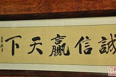 万体馆 樂勝日本摒挡