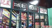 乐堂私房茶 新大陆广场店 图片