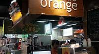 Cafe Orange 图片