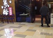 鱼酷活鱼现烤 红桥水游城店