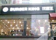 汉堡王 天紫广场店