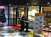 新食代港式茶餐厅