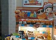 良品铺子 江夏三店