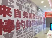 棒约翰比萨 武汉徐东新世界店