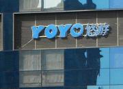 YOYO悠游美食地图 赛格国际店