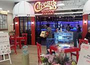 CHICHI'S美式墨西哥餐厅 朝阳大悦城店