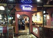 多明哥墨西哥餐厅 护国新天地店