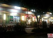 聚豪美食 桂城店