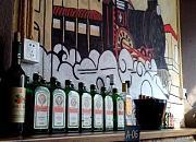 柏斯图德国餐吧 馆陶路店