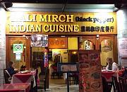 黑胡椒印度餐厅 阳朔店