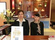 金厨火锅自助餐厅