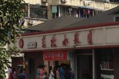 华东政法大学 老北京卤肉卷