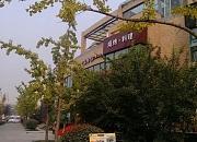 汉阳馆 永阳公园店