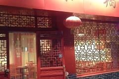 水產路站 北京羊蝎子