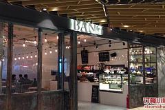 环贸iapm商场 BANG