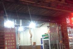 水產路站 漢釜宮