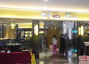 煌品三汁焖锅 世茂国际广场店