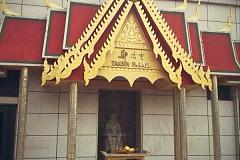 郑信宫泰国音乐餐厅 幸福店