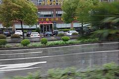 松江大年夜学城站 上岛咖啡