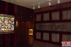 Gordons Classic 高登侍美式烤排 晶品店