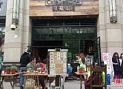 Cafe De SOFA 世界城店