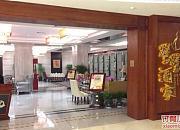 鷺鷺酒家 上海菜餐廳