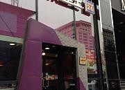 汉堡王 新光天地店