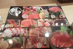 來福士 筑地魚河岸壽司