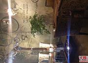 咖啡营地 平泉路店