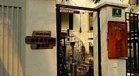 無贰 Cafe Bar 图片