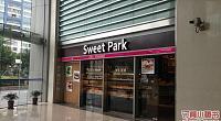 Sweet Park 图片
