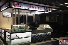 澳洲来客肉类专营店