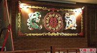 九門红火锅 图片