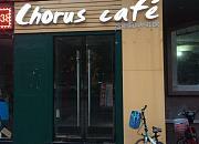 Chorus Cafe合唱团咖啡馆