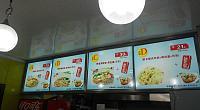 温州海鲜面馆 图片