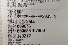 赤坂亭铁板烧+炭火烧肉日本料理 松江万达广场店