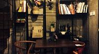 Cafe-In 图片