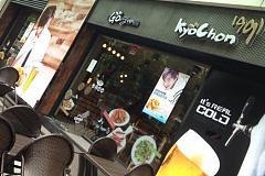 复旦/同济大学区 Kyochon校村