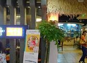 江边城外烤全鱼 五道口购物中心店