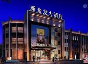 速8酒店 武汉欢乐谷店