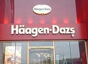 哈根达斯 欧亚店