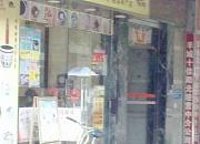 龟正盅 东华西路店