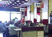 牛肉传中式牛排快餐连锁 哈西店
