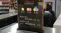 20GE冰淇淋店 图片
