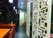 樱花屋日本料理 汉威大厦店